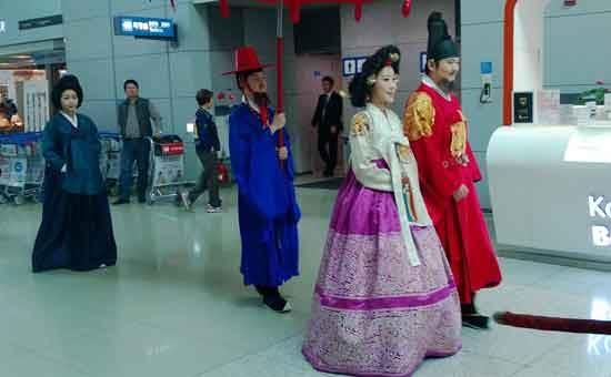 Geschichte zum Anfassen im Flughafen Incheon.